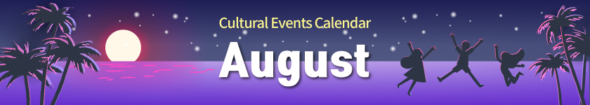 August 2020 Cultural Events