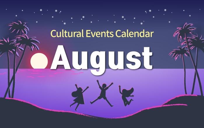 Cultural Events Calendar August
