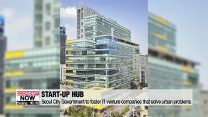 Seoul City Government to foster IT venture companies that solve urban problems