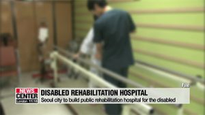 Seoul city to build public rehabilitation hospital for disabled