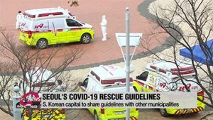 Seoul shares guidelines on transporting COVID-19 patients