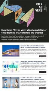2020 July (No.185) newsletter
