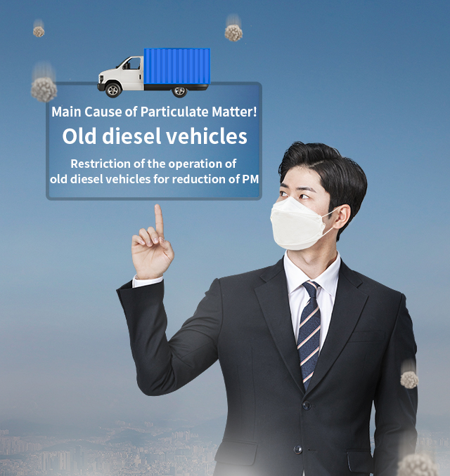 Completion of Low Pollution Measures for Management of 30,000 Old Diesel Vehicles in Seoul