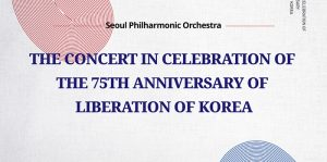 Online & Offline Concert in Celebration of the 75th Anniversary of Liberation of Korea