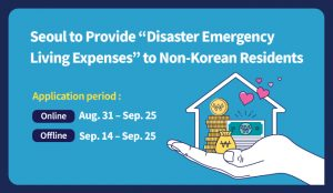 Seoul Provides Disaster Emergency Living Expenses to Non-Korean Residents