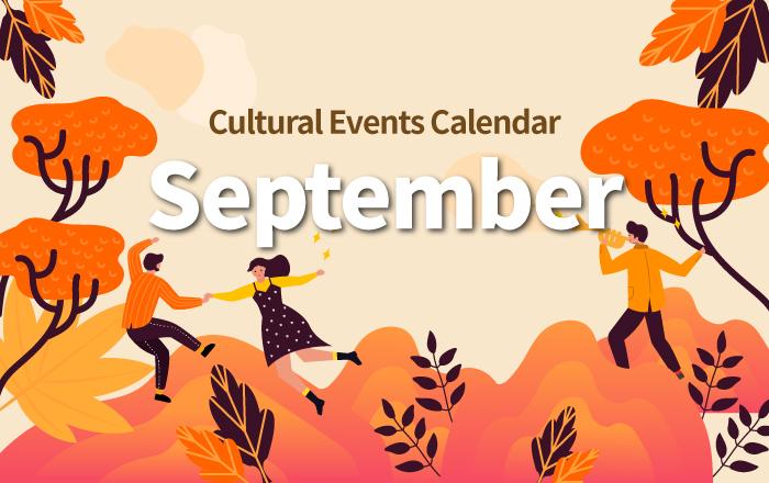 Cultural Events Calendar September