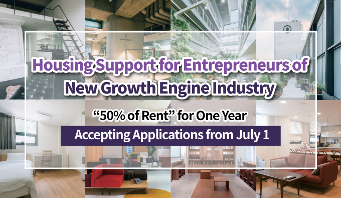 Seoul Entrepreneur Housing Support Project Guideline 2020
