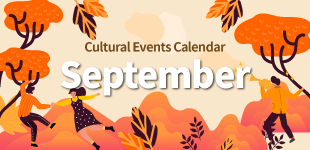 September 2020 Cultural Events