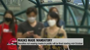 Fines to be imposed starting mid-October on Seoulites not wearing masks in public