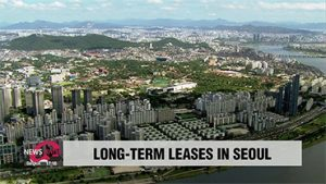 Seoul city to provide permanent rental housing for 3,607 households
