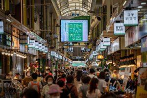 Mangwon Market & Mangnidan-gil Street