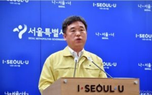 Statement by the Acting Mayor of Seoul