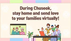 Let's Take a Break This Chuseok newsletter