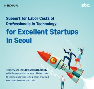 Seoul Invests KRW 50 Billion into Startups for Overcoming the Crisis