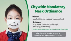 Seoul Prepares First Detailed Guidelines for Administrative Order for Mandatory Mask-Wearing