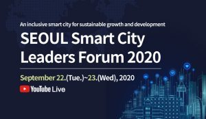 Seoul Hosts 2020 Seoul Smart City Leaders Forum