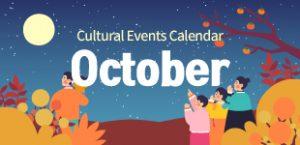 October 2020 Cultural Events