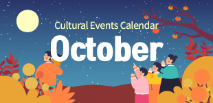 October 2020 Cultural Events