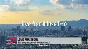 BTS sending message to fans: 'See you in Seoul'