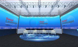 Seoul Creates Studio for Video Meetings