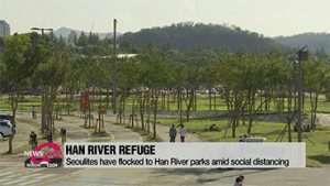 Crowded areas in Hangang parks closed to public