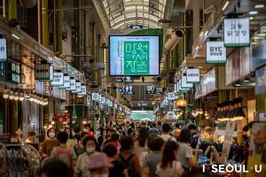 Seoul Examines Safety of 472 Multi-use Facilities with Chuseok Holiday around the Corner