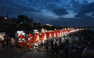 "Seoul to Hold ""Seoul Bamdokkaebi Night Market"" Online"
