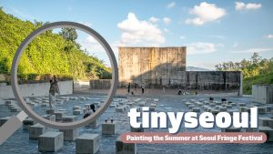 [tinyseoul] Painting the Summer at Seoul Fringe Festival
