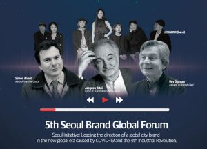 "The 5th Seoul Brand Global Forum ""Seoul Initiative: The Future of City Leadership"""