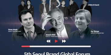 "The 5th Seoul Brand Global Forum ""Seoul Initiative: The Future of City Leadership"""