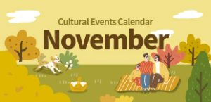 November 2020 Cultural Events