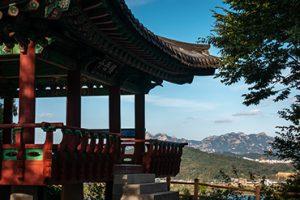 Gungsan Park
