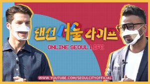 "Alberto and Lucky's ""Online Seoul Life"""
