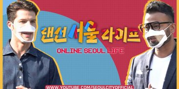 """Alberto and Lucky's """"Online Seoul Life"""""""