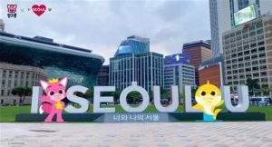 Seoul's Brand Ambassadors Pinkfong and Baby Shark Console Citizens Affected by COVID-19