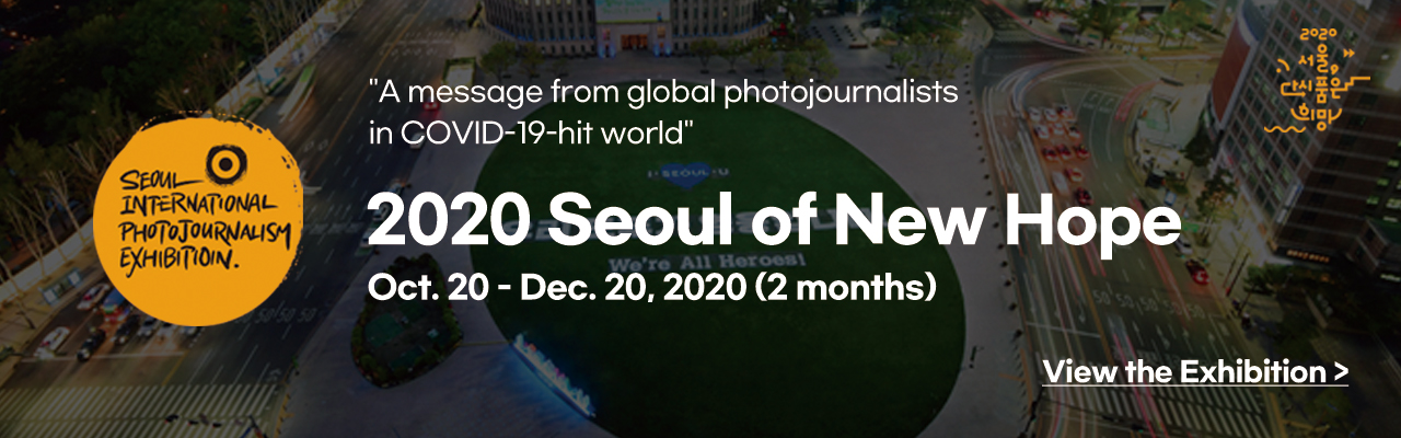 'A message from global photojournalists in COVID-19-hit world 2020 SEoul of New Hope Oct. 20 -Dec. 20, 2020 (2 months)  View the Exhibition'