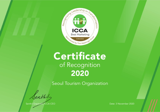 Certificate of Recognition 2020 Seoul Tourism Organization