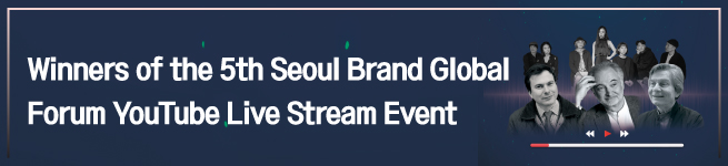 Winners of the 5th Seoul Brand Global Forum YouTube Live Stream Event