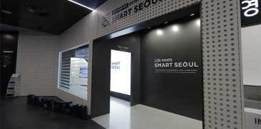 """Opening of """"Smart Seoul Exhibition Hall"""" for Experiencing Cutting-Edge Smart City, Seoul, with 3D and AR"""