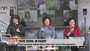 Seoul citizens participate in radio shows as hosts and guests: '2020 Seoul in Radio' kicks off