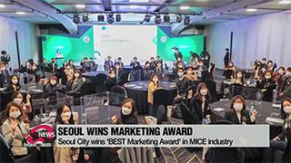 Seoul City wins 'BEST Marketing Award' in MICE industry