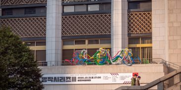 Seoul started the Gwanghwamun Square construction planned together with citizens for four years