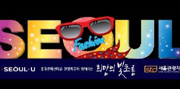 Lantern of Hope Festival in Four Major Tourist Zones of Seoul
