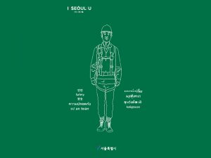 """Seoul Publishes """"Silent Book,"""" an Infographic Training Manual for Occupational Health and Safety of Migrant Workers"""