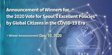 Seoul's best policy voted by foreign residents : Drive-Thru & Walk-Thru COVID-19 Testing Stations