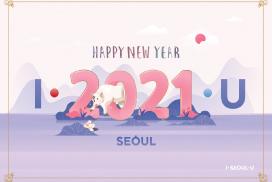 New Year's Card of I SEOUL U