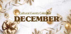 December 2020 Cultural Events