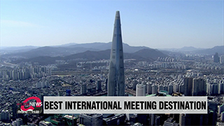 Seoul named world's best place to hold int'l meetings: Business Traveler