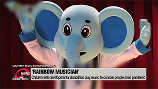 Children with developmental disabilities play music to console people amid pandemic