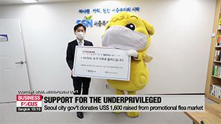 Seoul city gov't donates funds raised from promotional flea market